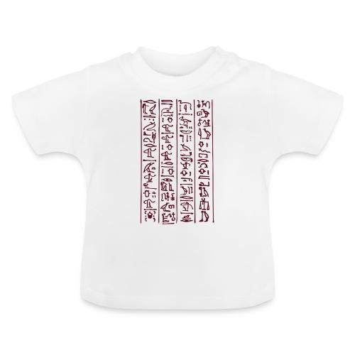Hieroglyphen - Baby T-Shirt