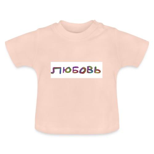 Ljubov - Vauvan t-paita