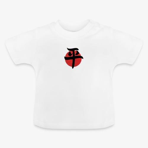 paz letra japonesa - Camiseta bebé