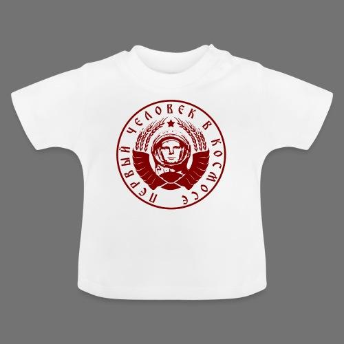 Cosmonaut 1c red - Baby T-Shirt