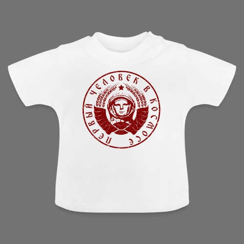 Cosmonaut 1c red (oldstyle) - Baby T-Shirt