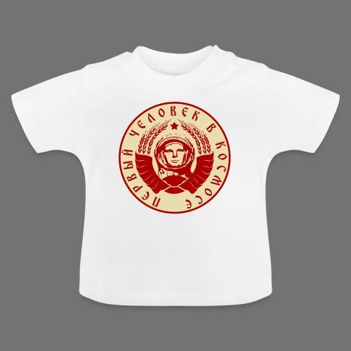 Cosmonaut 2c - Baby T-Shirt