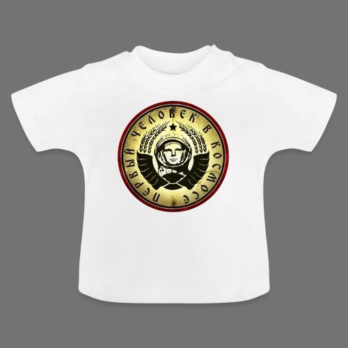 Cosmonaut 4c retro - Baby T-Shirt