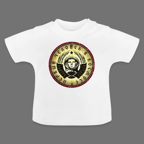 Cosmonaut 4c retro (oldstyle) - Baby T-Shirt