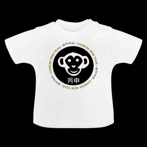 CHINESE NEW YEAR monkey - Baby T-Shirt