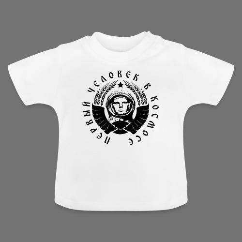 Cosmonaut 1c black - Baby T-Shirt