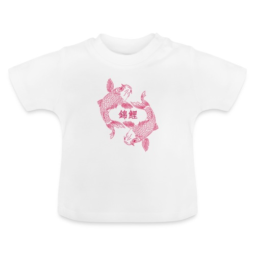 Carpe Koï Néon - T-shirt Bébé