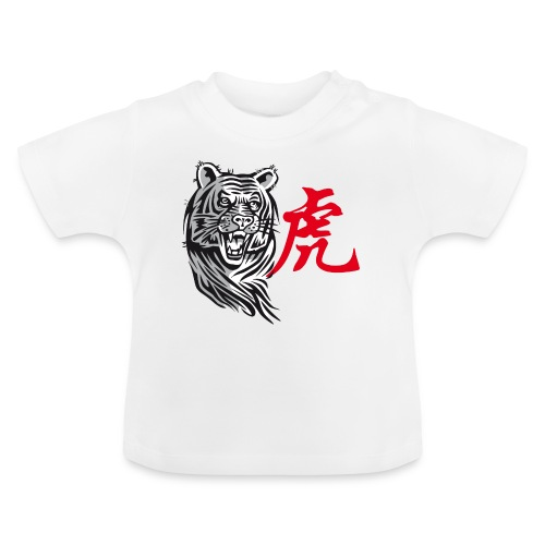 THE YEAR OF THE TIGER (Chinese zodiac) - Baby T-Shirt