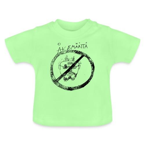 Mättää white - Baby-T-shirt