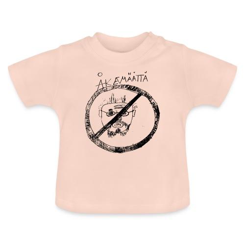 Mättää mugg - Baby-T-shirt
