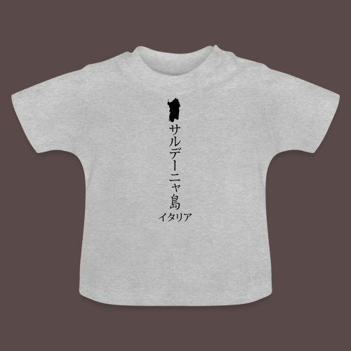 Sardegna Japan - Maglietta per neonato