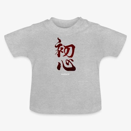 SHOSHIN - T-shirt Bébé