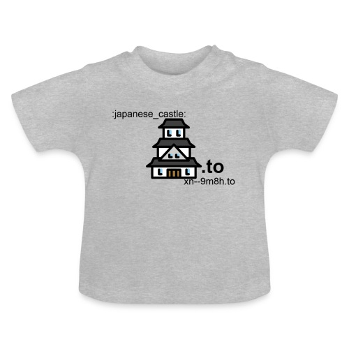 Japanese castle, 🏯.to - Baby T-Shirt