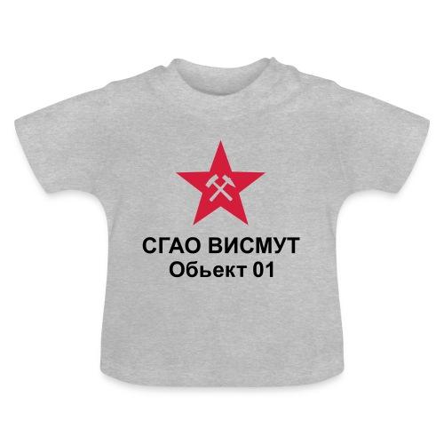 rus wismut objekt01 2farb - Baby T-Shirt