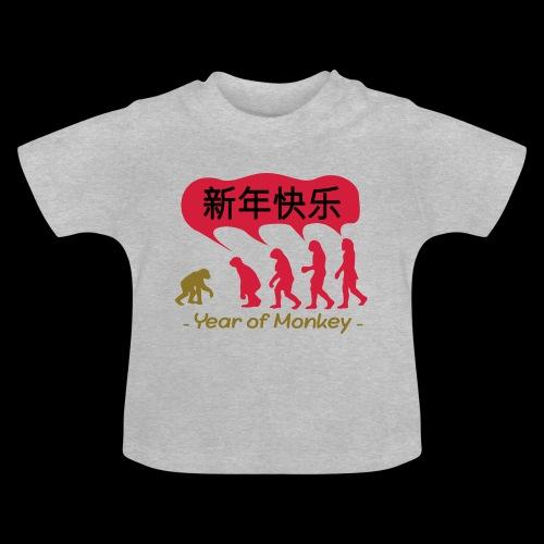 kung hei fat choi monkey - Baby T-Shirt
