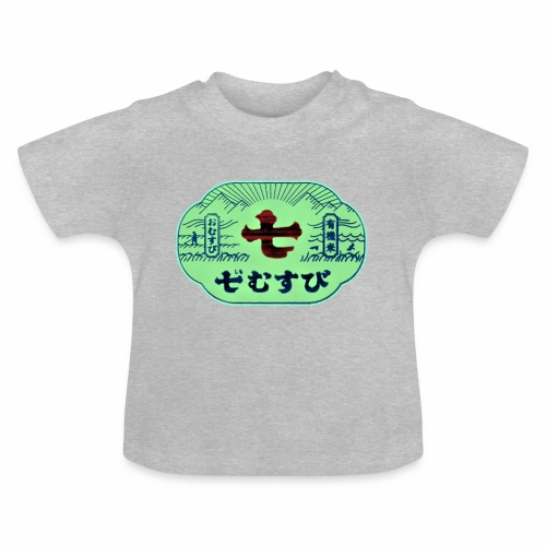 CHINESE SIGN DEF REDB - T-shirt Bébé