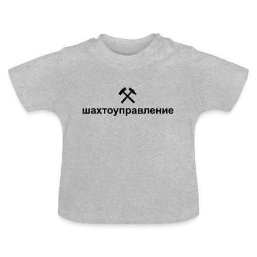 schachtverwaltung - Baby T-Shirt