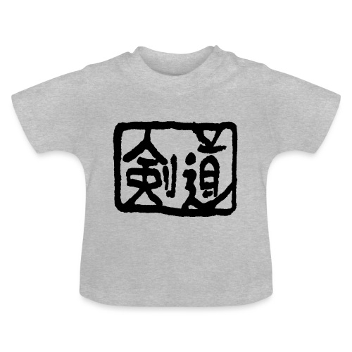 Kendo - Baby T-Shirt