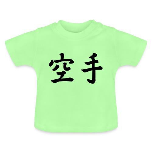 karate - Baby T-shirt