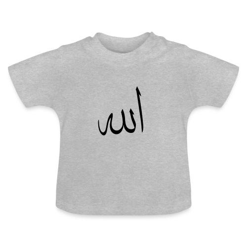 Allah - T-shirt Bébé