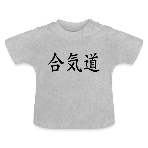 KANJI - Baby-T-shirt