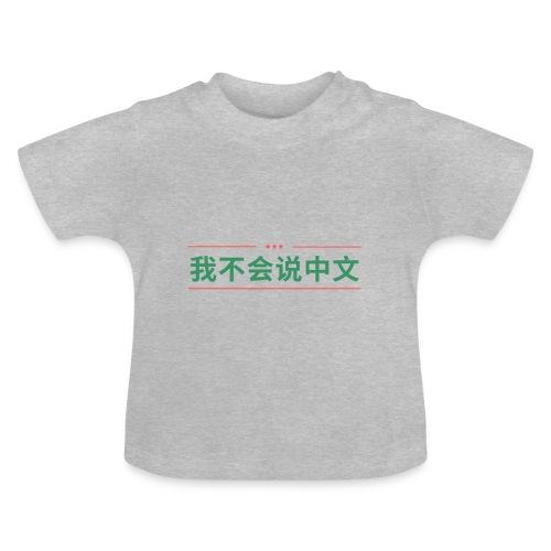 Ik spreek geen Chinees - Baby T-shirt