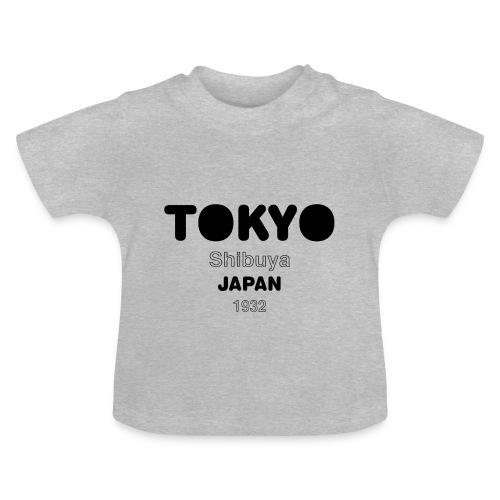 Tokyo JAPAN - T-shirt Bébé