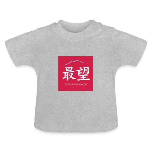 Last Hope Chinese - Maglietta per neonato