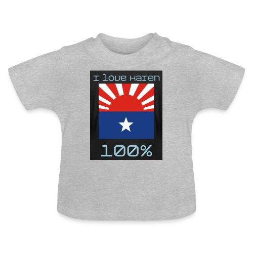 Jag älskar Karen - Baby-T-shirt