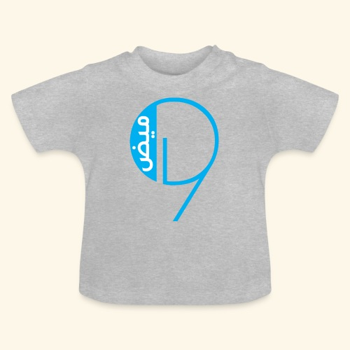 shimmer (Wameed ) - Baby T-Shirt