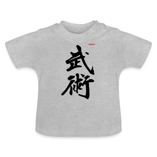 NINJA - martial arts co - Baby T-Shirt