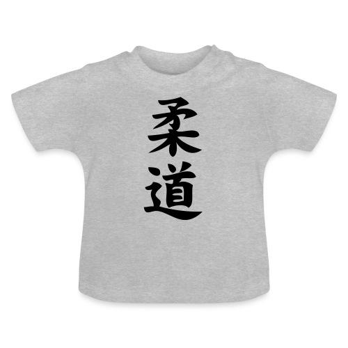 judo - Koszulka niemowlęca