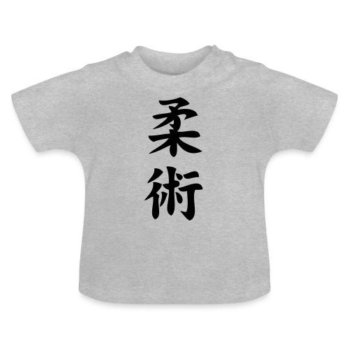 ju jitsu - Koszulka niemowlęca