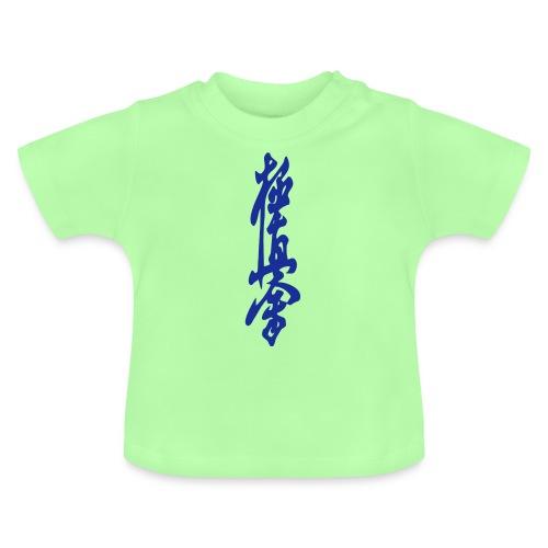 KyokuShin - Baby T-shirt