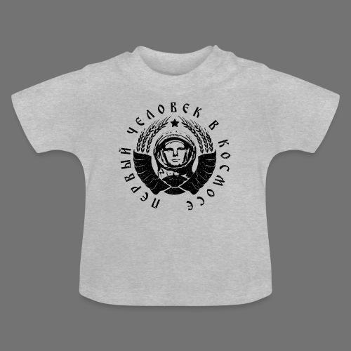 Cosmonaut 1c black (oldstyle) - Baby T-Shirt