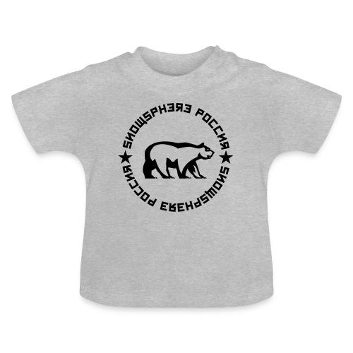 Russia Bear - Baby T-Shirt