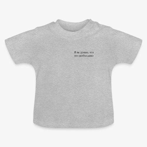 NON CREDO CHE SIA NECESSARIO - Maglietta per neonato