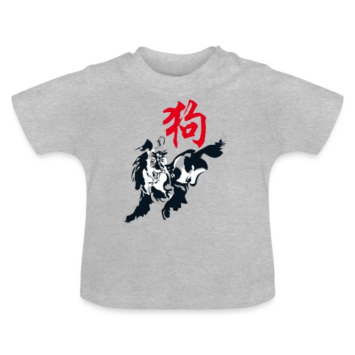 THE YEAR OF THE DOG - (Chinese zodiac) - Baby T-Shirt