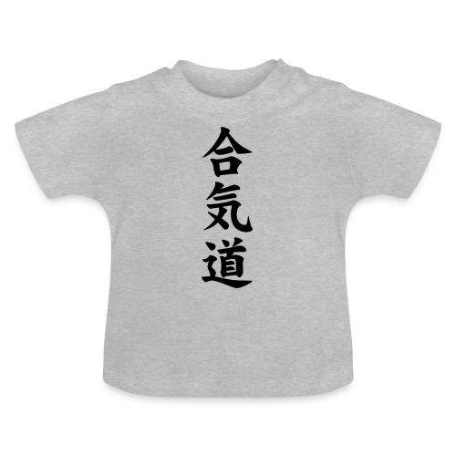 Jonte logo - Baby-T-shirt