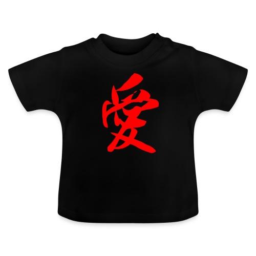 chine - T-shirt Bébé