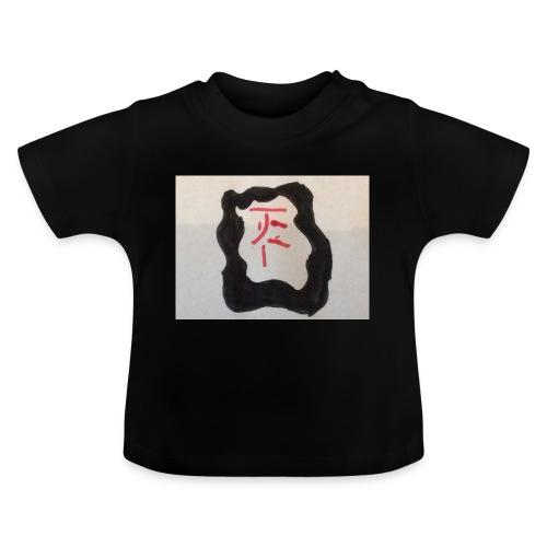 Jackfriday 10%off - Baby T-Shirt