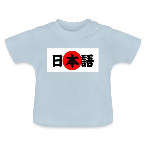 japanese - Vauvan t-paita