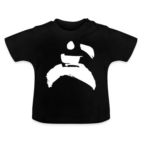 kung fu - Baby T-Shirt