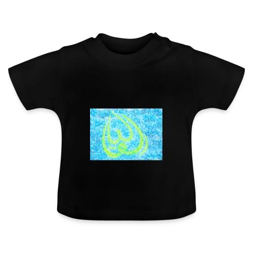 Julia mit persischem Schrift:یولیا - Baby T-Shirt