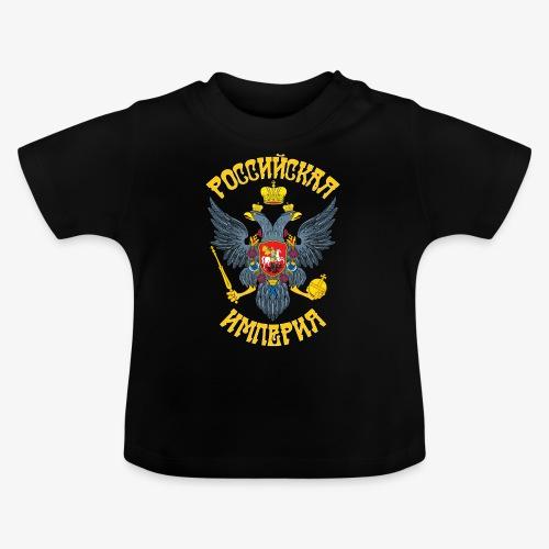 Wappen des Russischen Imperiums Russland - Baby T-Shirt