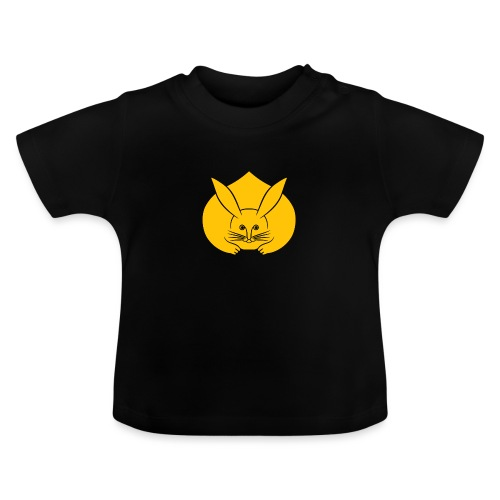 Usagi kamon japanese rabbit yellow - Baby T-Shirt