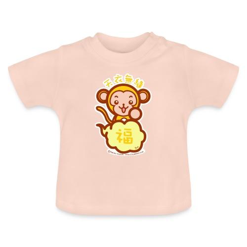 Lucky Monkey - Baby T-Shirt