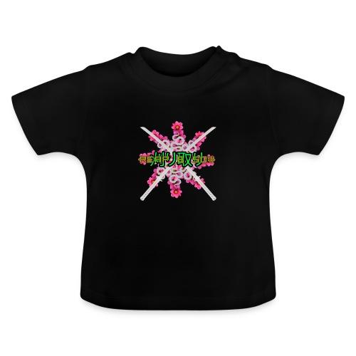 Karitori - Baby T-shirt