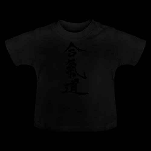 aikido_wektor - Koszulka niemowlęca