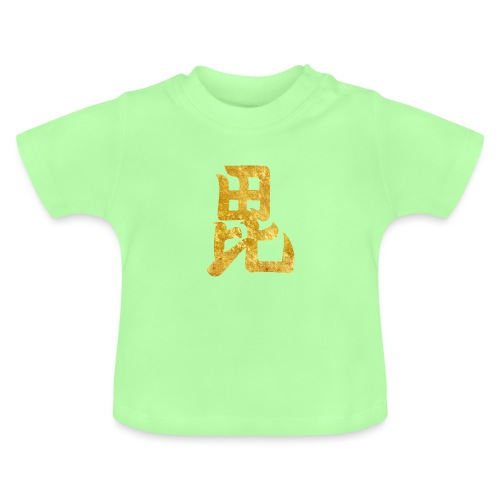 Uesugi Mon Japanese samurai clan in gold - Baby T-Shirt